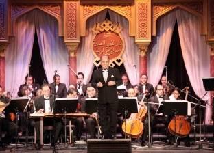 """""""نجوم التراث"""" يقدمون حفلا على مسرح معهد الموسيقى العربية"""