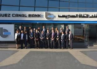 رئيس بنك قناة السويس: 1.1 مليار جنيه حصيلة شهادة «الحصاد»
