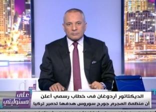 """أحمد موسى: """"جميع رؤساء مصر دافعوا عنها إلا محمد مرسي.. خان البلد"""""""