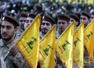 """أمين """"المصارف العربية"""": أمريكا متشددة تجاه البنوك اللبنانية بسبب """"حزب الله"""""""