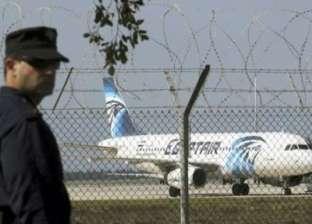 مصر للطيران: 40% تخفيضا على أسعار تذاكر السفر إلى بانكوك