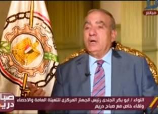 """أبو بكر الجندي عن تصريح """"الزبالة"""": """"مجتزأ.. والكفاءة أساس الاختيار"""""""