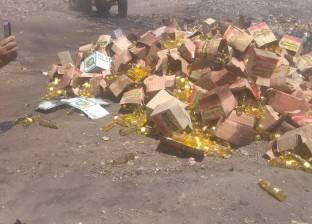 """إعدام 9960 زجاجة زيت """"مغشوش"""" بديروط في أسيوط"""