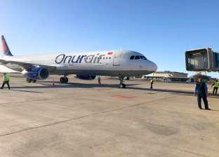 أذربيجان: الطائرة الروسية التي هبطت اضطراريا كانت قادمة من البحرين