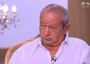 """نجيب ساويرس مدافعا عن الفنانين: """"كأنهم هما اللي نزلوا لعبوا وخسروا"""""""