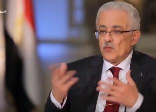 وزير التعليم عن أول اختبار بالتابلت لأولى ثانوي: قلقون لكننا متفاءلون