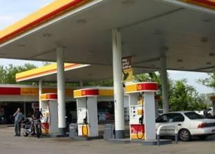 """""""تموين المنيا"""": 325 طنا احتياطي """"بنزين 80"""" في محطات الوقود"""