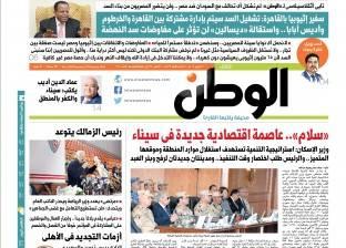 تقرأ في عدد الوطن غدا..سفير إثيوبيا بالقاهرة: لم نُشكل أي تحالف ضد مصر