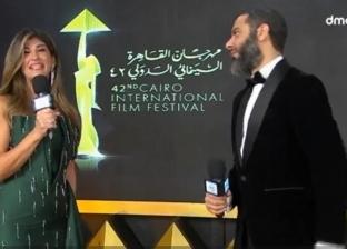 أزمة بسبب المقاعد في افتتاح مهرجان القاهرة السينمائي