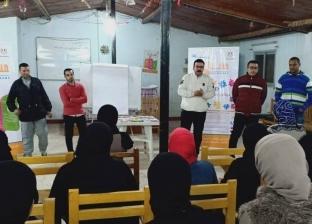 """انطلاق المرحلة الثانية لمشروع """"مشواري"""" للقوافل التدريبية بجنوب سيناء"""