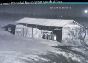 بالفيديو| كويكب صغير يدخل الغلاف الجوي ويحلق فوق سماء جنوب إفريقيا