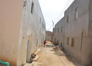 """استكمال أعمال تطوير منطقتي """"مشربية غيث"""" و""""الشيخ ميمون"""" بالوادي الجديد"""