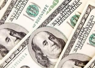 """""""الوطن"""" تنشر سعر الدولار في البنوك المصرية"""