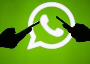 """""""الرسائل المشفرة"""".. سلاح """"واتساب"""" من أجل حماية خصوصية مستخدميه"""