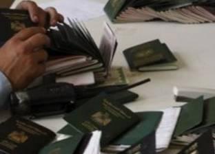 مطار القاهرة: ضبط 59 واقعة تزوير جوازات سفر خلال نوفمبر