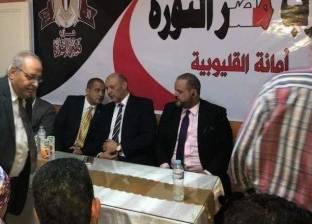 """""""مصر الثورة"""" يدشن أمانة جديدة بالقليوبية: نهدف للانتشار في المحافظات"""