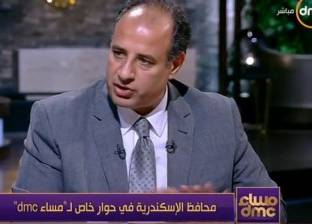 محافظ الإسكندرية يشدد على مسئولي الصحة بشن حملات على المنشآت الطبية