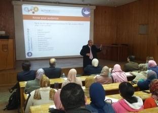 جامعة الإسكندرية تنظم ندوة عن الناشر العالمي Taylor And Francis