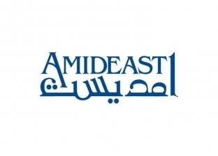"""التقديم 4 أغسطس.. """"أمديست"""" تقدم منحة مجانية لطلبة الثانوية العامة"""