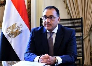 """""""مدبولى"""" يصدر قرارا بإنشاء اللجنة العليا الدائمة لحقوق الإنسان"""