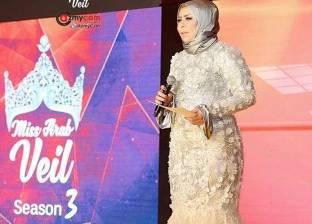 بالفيديو| ملكة جمال العرب للمحجبات تثير الجدل بلبنان