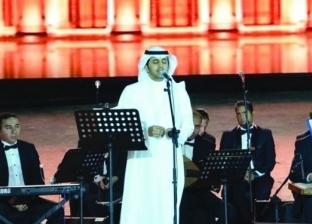 """السعودي رامي عبدالله يشارك بمهرجان """"الموسيقى العربية"""" بأغاني أم كلثوم"""
