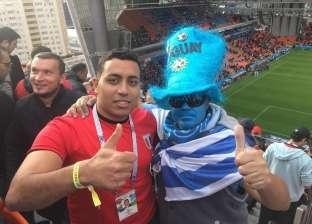 مشجعون في مباراة مصر وأوروجواي: الروس كانوا بيشجعوا معانا عشان صلاح