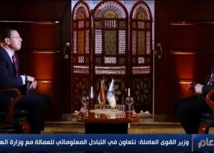 وزير القوى العاملة: قطر تتعامل مع العمالة المصرية بصورة حسنة جدا