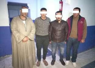 4 ينتحلون صفة رجال شرطة لاختطاف نجل لحام وطلب سداد دين