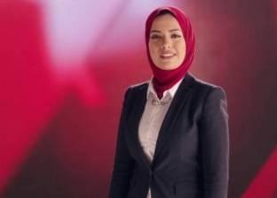 8 معلومات عن آية عبد الرحمن.. مديرة الجلسة الثانية بمؤتمر الشباب