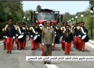 """في يوم تشييع الرئيس.. """"الوداع"""" يتصدر مانشيتات الصحف التونسية"""