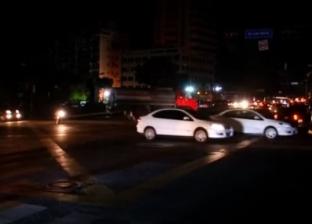 اليوم.. انقطاع التيار الكهربائي عن مدينة مرسى علم للصيانة