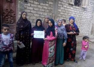 """""""بلدي أمانة"""" حملة نسائية للتوعية بخطورة الشائعات في 12 قرية بالمنيا"""