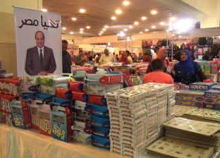 """الغرف التجارية: افتتاح """"أهلا مدارس"""" الاثنين بتخفيض 30% عن سعر السوق"""