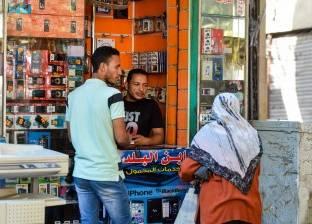 """بالفيديو  """"الضرائب المصرية"""": شركات المحمول وراء غياب كروت الشحن من الأسواق"""