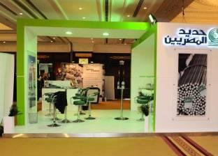 """""""حديد المصريين"""" ترعى 1000 وظيفة لخريجي كليات الهندسة بمعرض التوظيف السبت المقبل"""