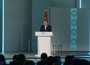 السيسي يعلن شرم الشيخ مدينة للتكامل العربي الإفريقي
