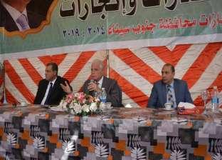 صور.. فودة يستعرض إنجازات محافظة جنوب سيناء خلال مؤتمر شعبي حاشد