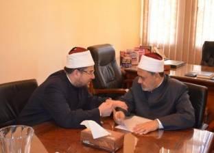 بدء توافد ضيوف مؤتمر المجلس الأعلى للشئون الإسلامية