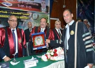 """""""تجارة طنطا"""" تحتفل بتخريج دفعة الدكتور مرعي عبد الرازق"""