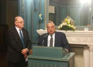 مساعد وزير الخارجية: قرار غلق المعهد السويدي أحادي الجانب