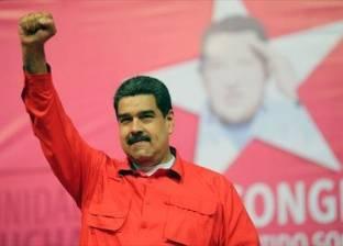 الرئيس الفنزويلي يعلن طرد القائم بالأعمال الأمريكي