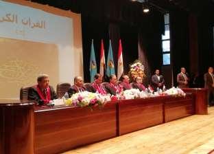 """وزير الصحة يحضر حفل تخريج الدفعة 48 لـ""""طب طنطا"""""""