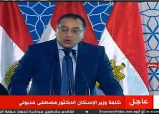 عاجل| التشكيل الجديد للحكومة يطول أكثر من 10 حقائب