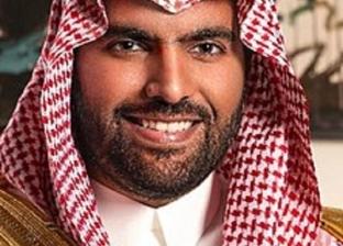 السعودية تبدأ في تأسيس أكاديميات الفنون
