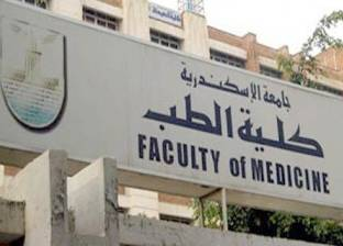 """""""طب الإسكندرية"""" تحذر من عقارين لإنقاص وزيادة الوزن: يؤديان إلى الوفاة"""