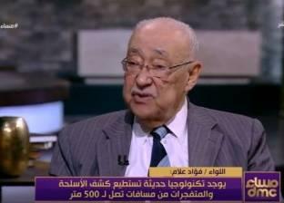 """علام: الحالة الأمنية ستتغير بعد """"سيناء 2018"""""""