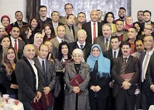 الجامعة الأمريكية تكرّم 3 صحفيين من «الوطن» فى دفعة أحمد بهاء الدين