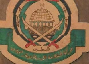 """""""حماس"""": """"هجوم سيناء"""" يستهدف أمن واستقرار الأمة العربية"""