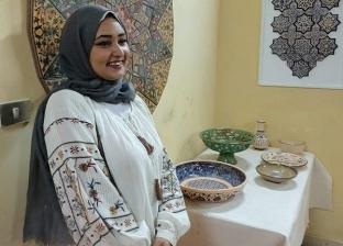 """معرض للحفاظ على التراث الإسلامي برعاية """"الأمير تشارلز"""""""